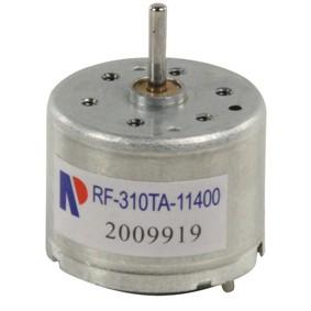CD-Spindel-Motor 11,8mm